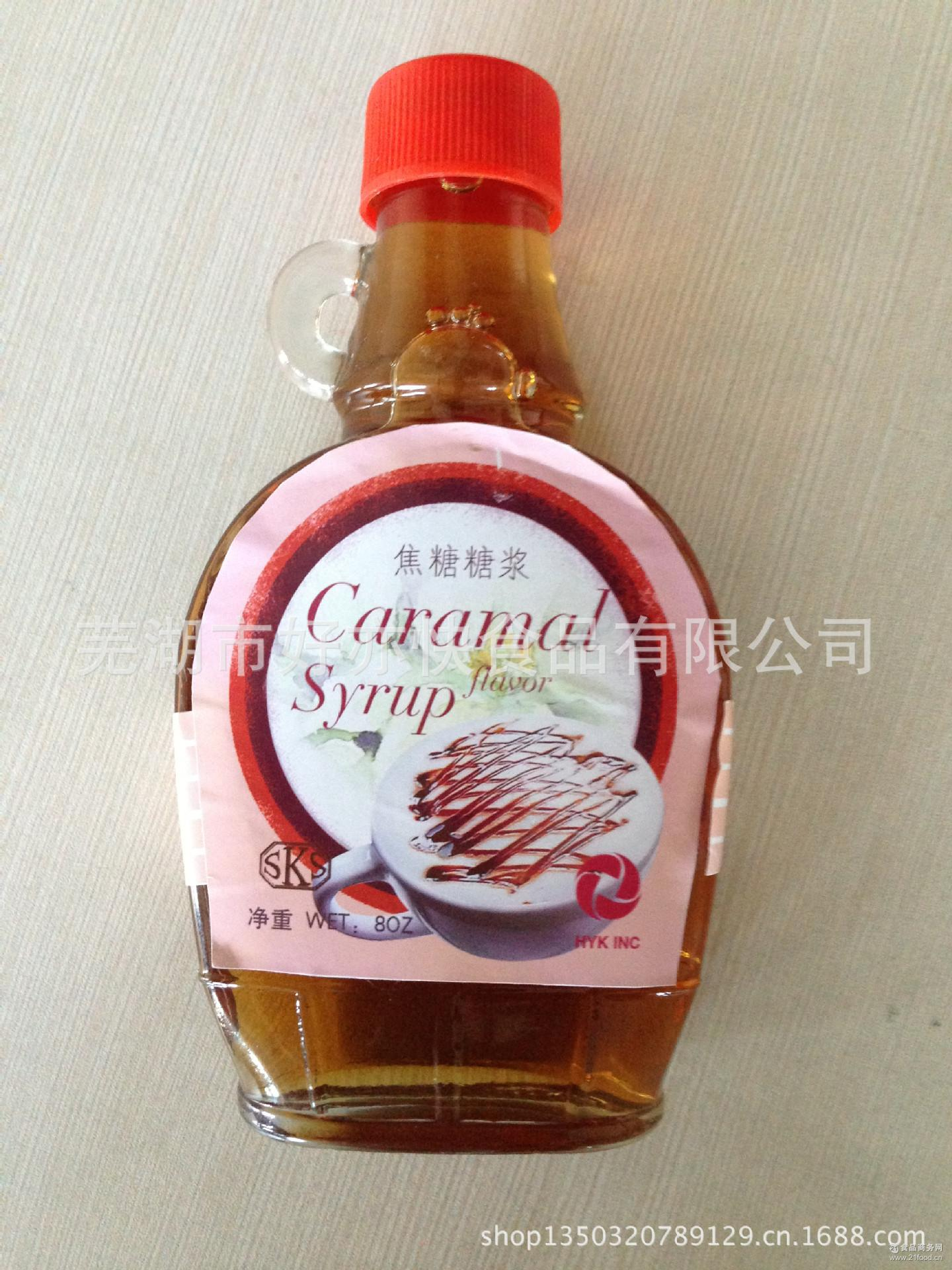 【低价销售】 【厂家直销】焦糖糖浆 果味糖浆 风味糖浆