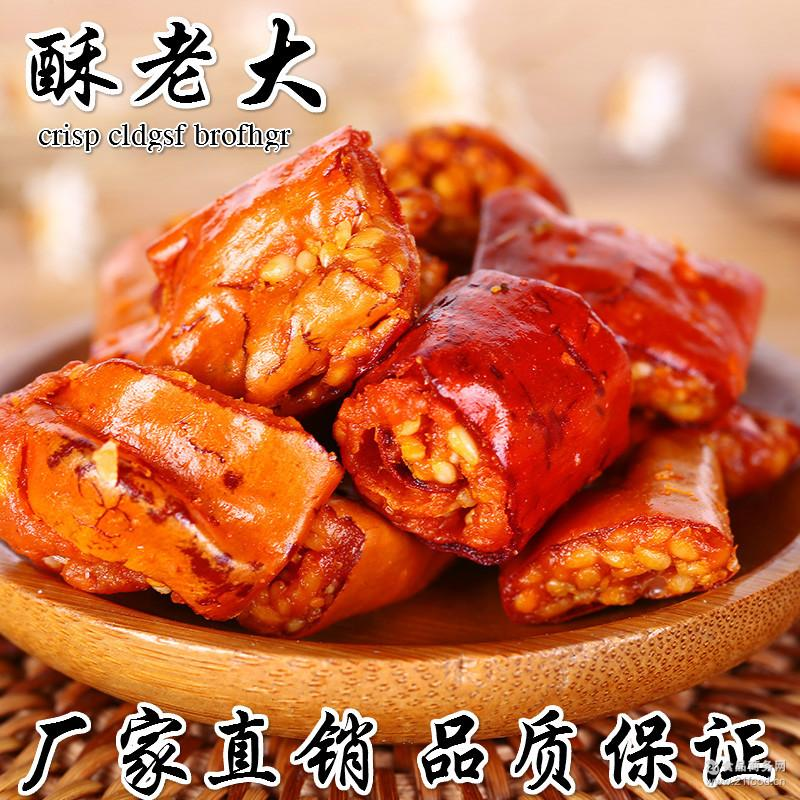干吃辣椒一件代发 香酥辣椒休闲零食 炸脆椒190g 酥老大厂家直销