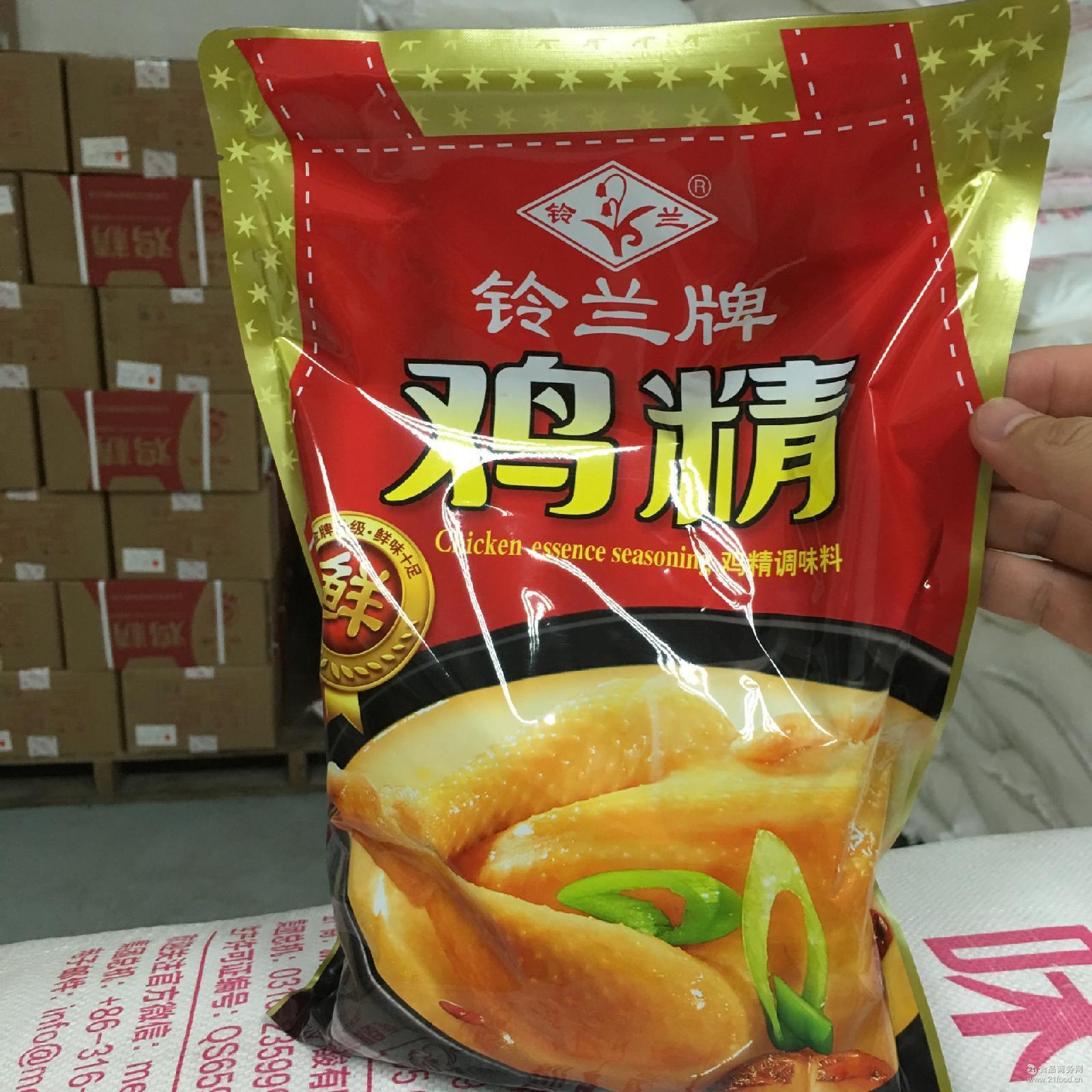 批发供应山东名牌鸡精铃兰鸡精900g鸡精支持混批