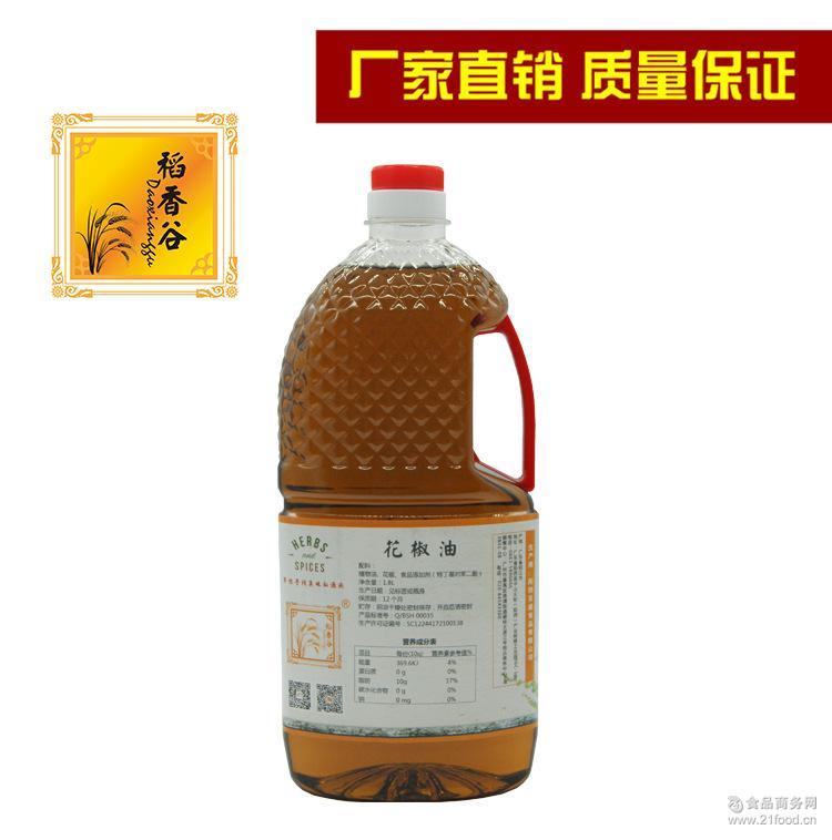 调味油 食用油 川菜火锅调味料 调和油 花椒油1.8L