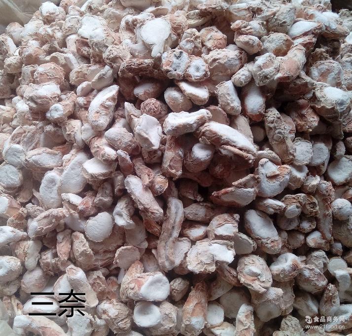 三奈 大茴香香辛料大料 火锅底料川菜*批发袋装500g调味品