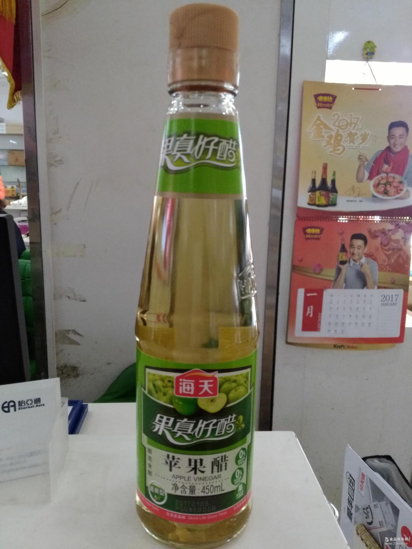 供应批发海天果真好醋苹果醋(北京海天经销商)