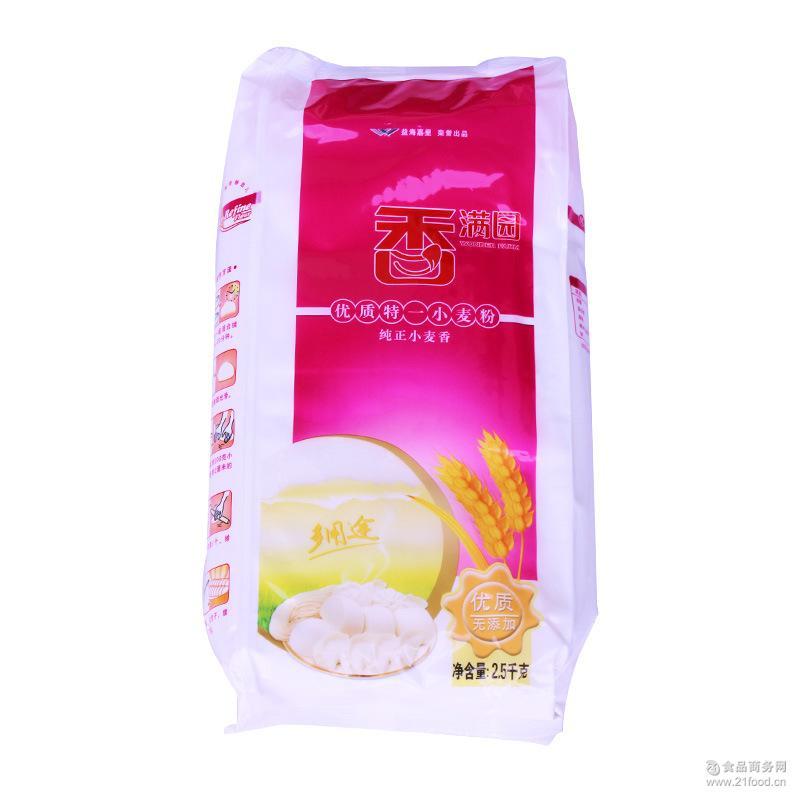2.5kg*8包/箱 纯正小麦粉 金龙鱼益海嘉里 香满园优质特一小麦粉