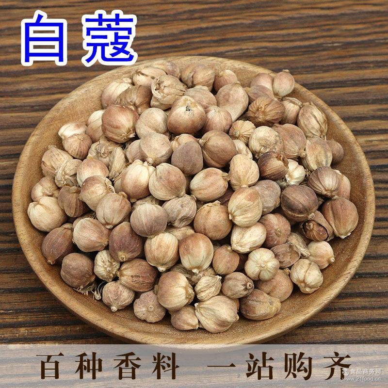 火锅烹饪*调味品 2017年精选白蔻优质白豆蔻香料卤料
