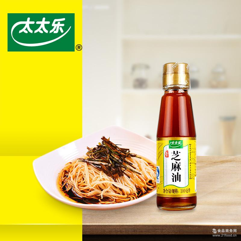 煲汤 凉拌 太太乐*纯芝麻油100mL 烹饪 一级香油 厨房*