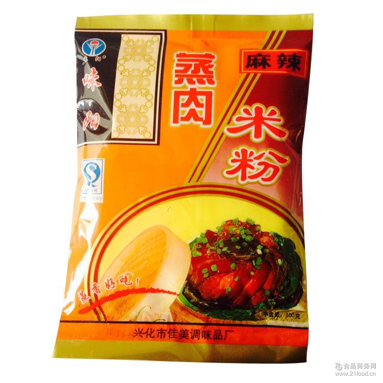麻辣蒸肉米粉调味料 厂家直销批发味阳牌100克麻辣蒸肉米粉
