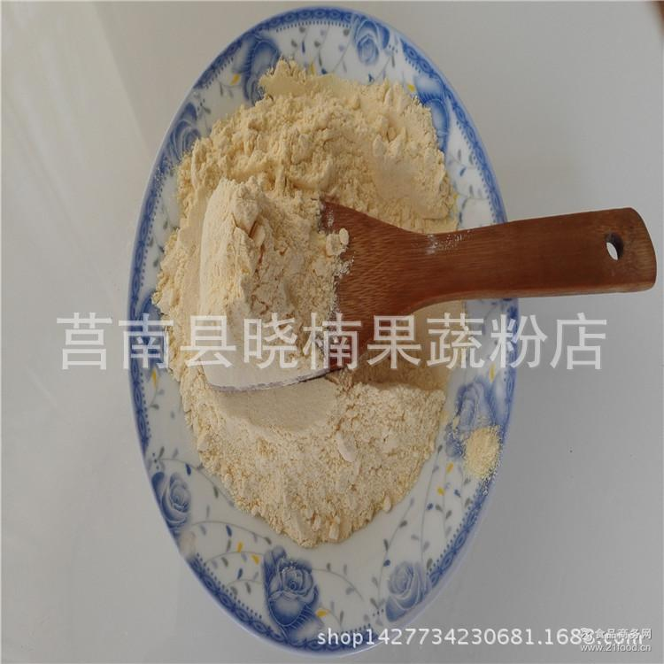 豌豆粉凉粉原料豌豆面粉 无添加豌豆面粉 农家自磨豌豆粉 批发