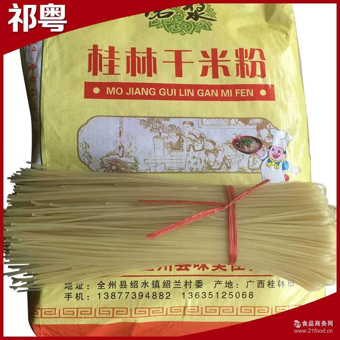 20000g桂林优质磨浆干大米粉 卤粉汤粉* 筋道爽口 热销供应