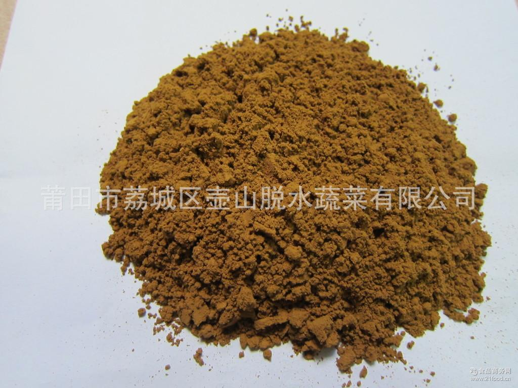 厂家批发供应大量做工精细各种八角粉调味香料 品质上乘