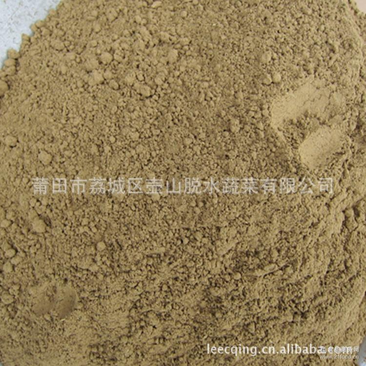 花椒粉(图) 【专业品质】供应新品调味品香辛料花椒粉