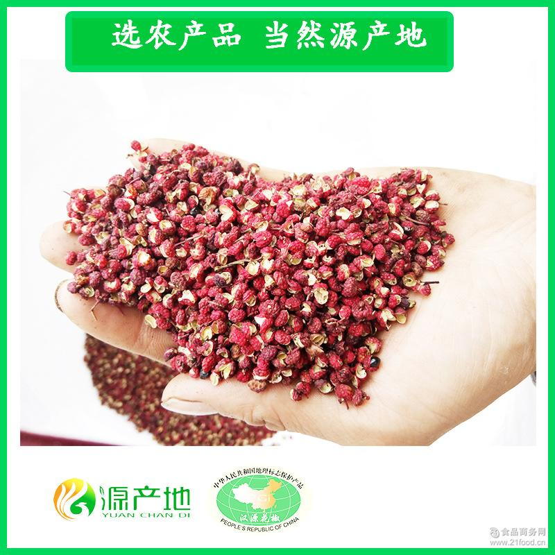 深山出产农家花椒麻椒 一件代发*源产地 四川汉源花椒