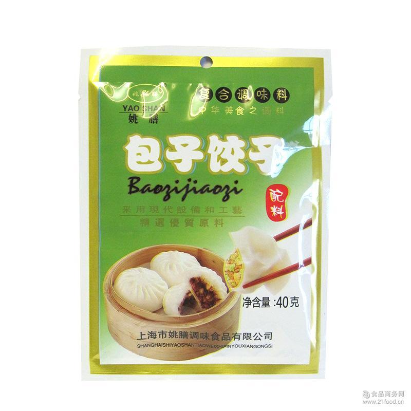 调味香料 厂家直销批发优质健康餐饮生鲜调味品 40g包子饺子料