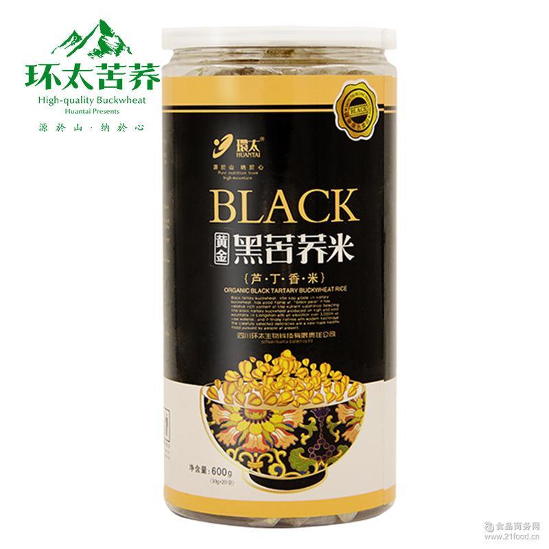 粗粮糙米 环太苦荞米 罐装黑苦荞米600g 大凉山黑珍珠米送礼*