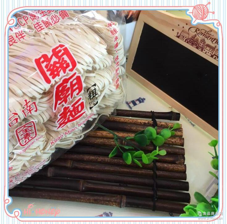 义峰关庙面1200g宝岛特色手工面条拉面粗细 台湾进口面食