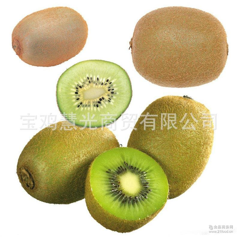 陕西特产 厂家热销黄心猕猴桃 巨无霸进口猕猴桃 国产猕猴桃