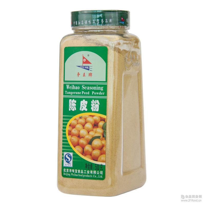调料 厂家直销 北京味宝食品15*500克 争* 陈皮粉