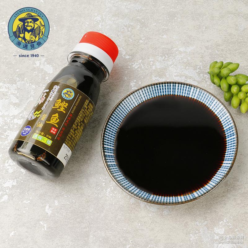 鲣鱼提取液增味提鲜酱油批发 海鲜调味酱油 厂家直销日式调味料