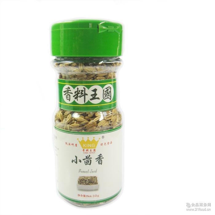 30g 可做盐包 【香料王国】小茴香 川菜调料炖羊肉加一点奇香