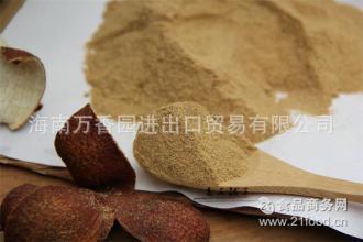 厂家直销四会100%纯天然陈皮粉卤料五香粉调味料专用