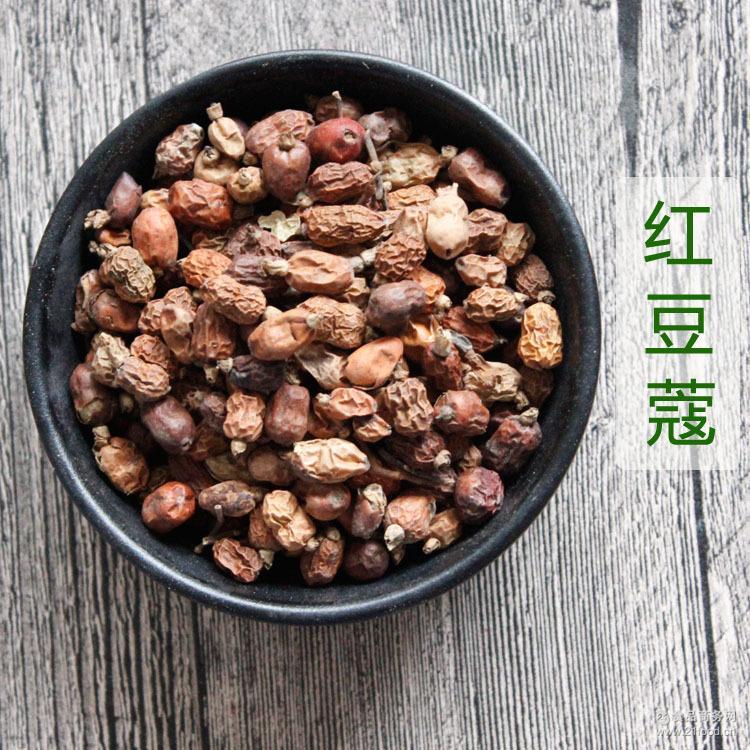 火锅专用料红蔻 可打粉 批发中药材 卤肉料 调味料红豆蔻