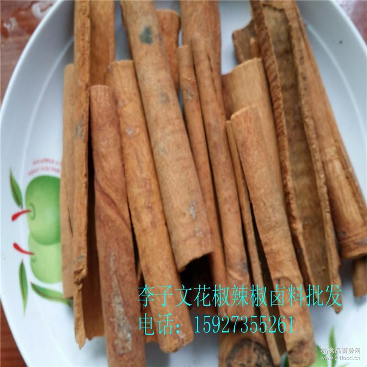 烟桂优质桂皮卤料包调味料大全批发花椒辣椒周黑鸭香料包
