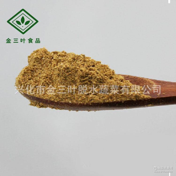 金三叶厂家直销供应肉蔻粉调味料豆蔻粉调味品 小豆蔻粉批发零售
