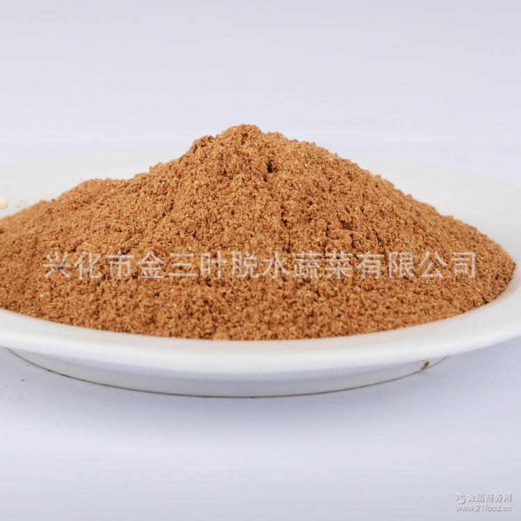 【厂家直销】 口味纯正 货真价实 品质保证 五香粉调味品