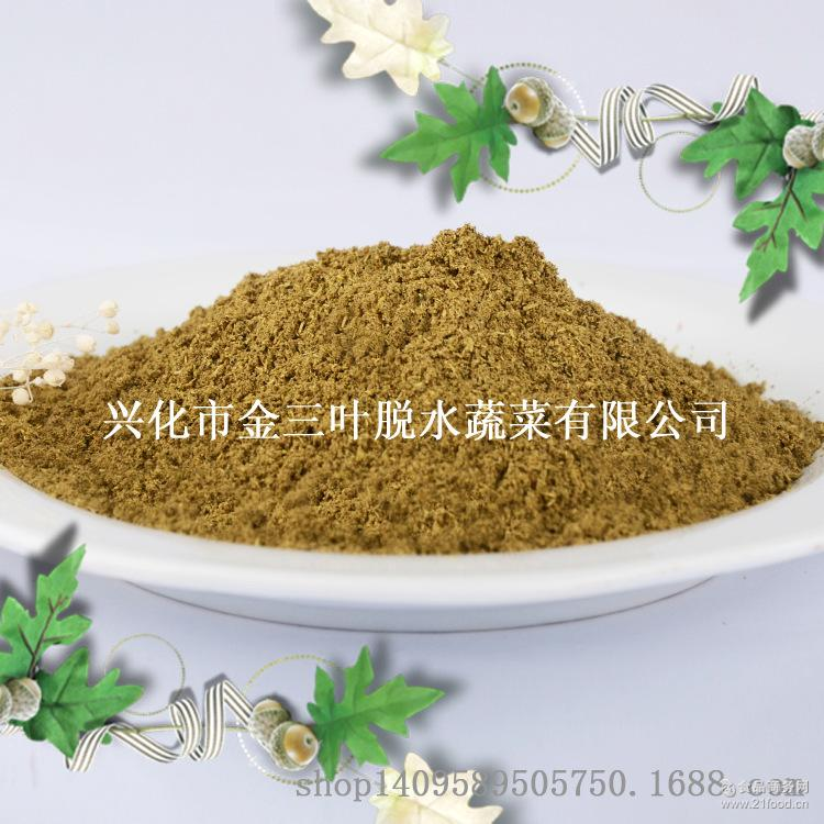 散装批发 优质花椒粉 纯天然无公害 厂家直销