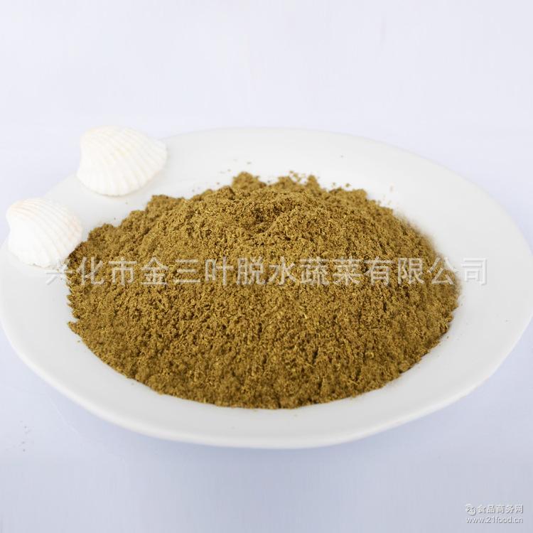 【厂家直销】 品质保证 花椒调料 货真价实 花椒粉调味品