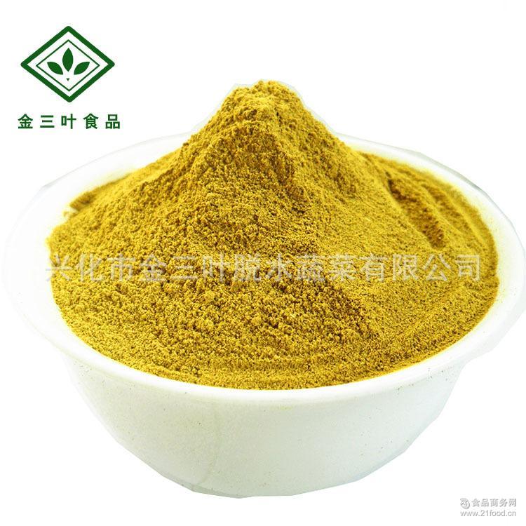 金三叶直销 复合香辛料 调味*脱水调料粉批发 咖喱粉