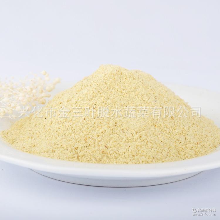 白胡椒粉调味品 【厂家直销】 货真价实 白胡椒粒 品质保证