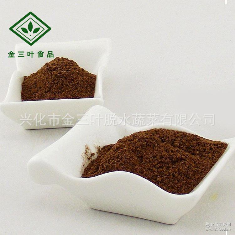 金三叶 丁香调料 厂家直销优质 丁香粉 调味料 香辛料 量大从优