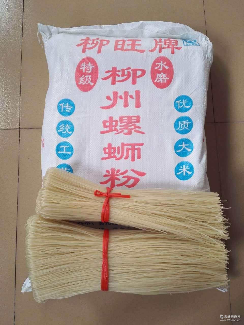 精制特级品干米粉 柳州螺蛳粉连锁店专用干米粉