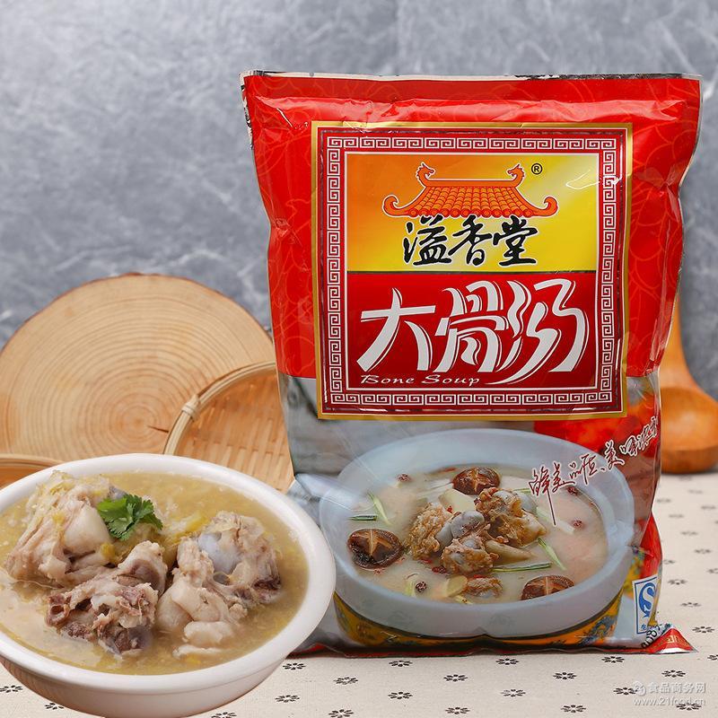 面汤粉煲汤卤面煮粥麻辣烫商用汤料全国批发 溢香鲜大骨汤调味料