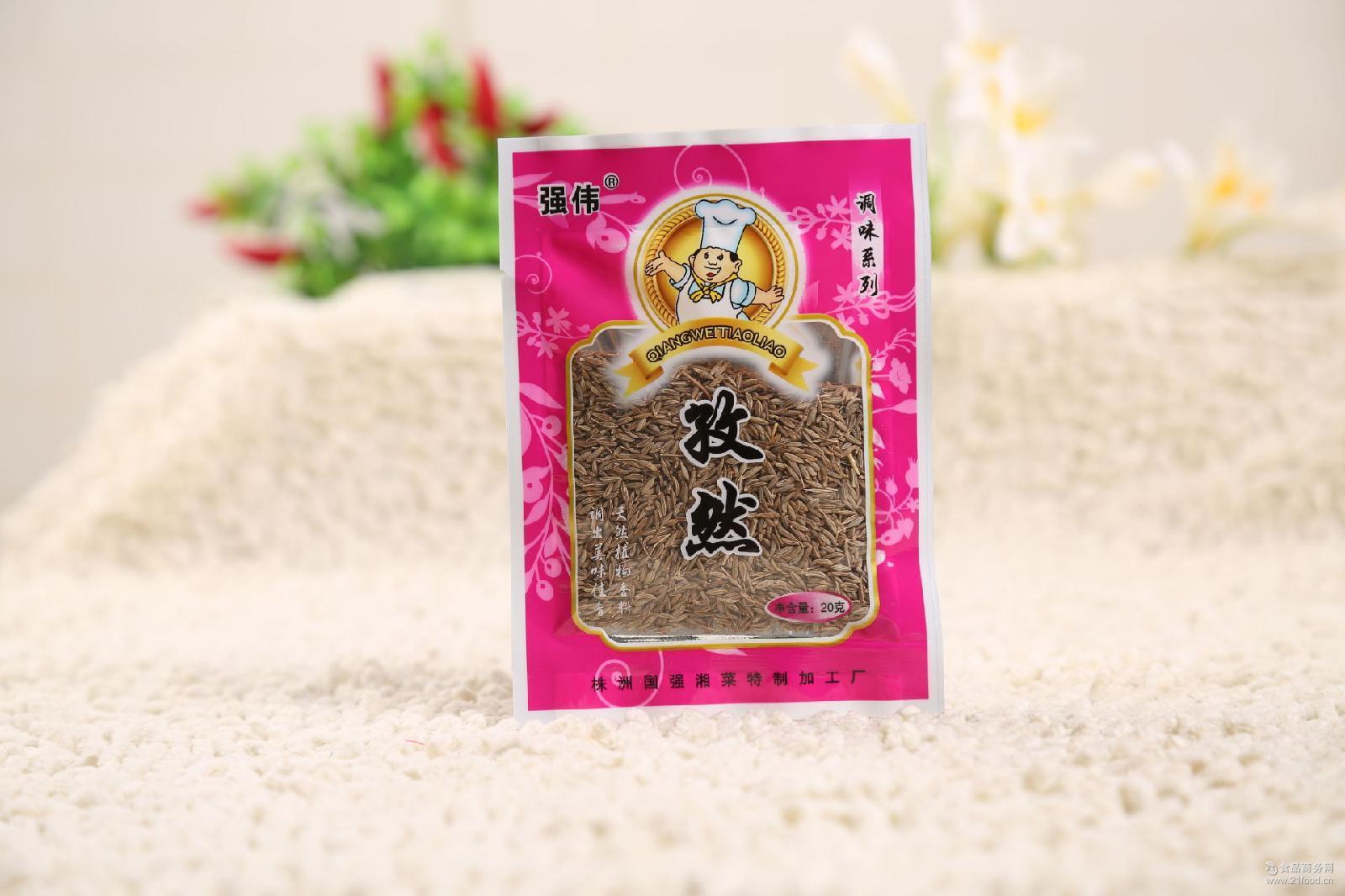 天然调味香料 厂家直销批发 孜然 烧烤 孜然粒20g小包装