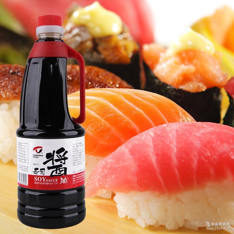 寿司酱油1000ml】日本料理调味品 日式刺身酿造酱油1L 【天鹏
