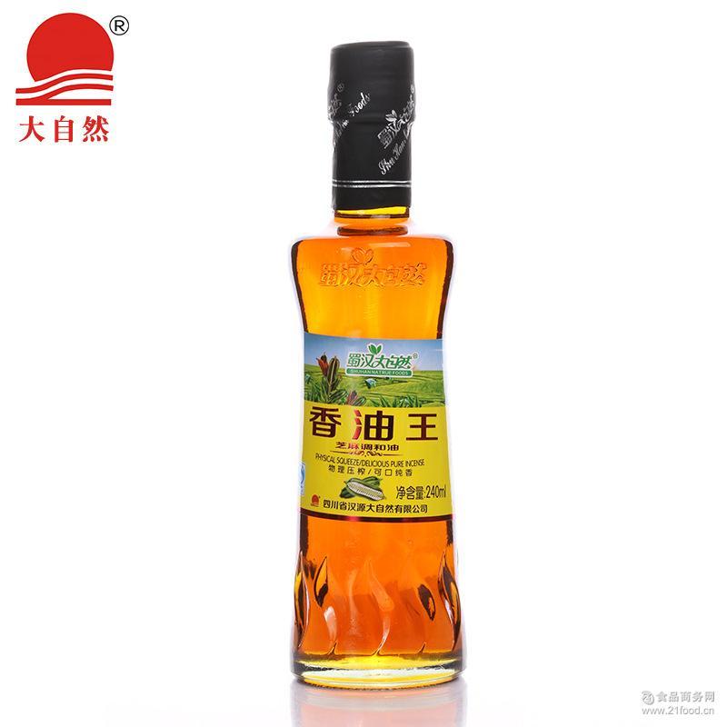 食用油火锅香油240ml买五赠一 香油王厂家直销 芝麻调和油