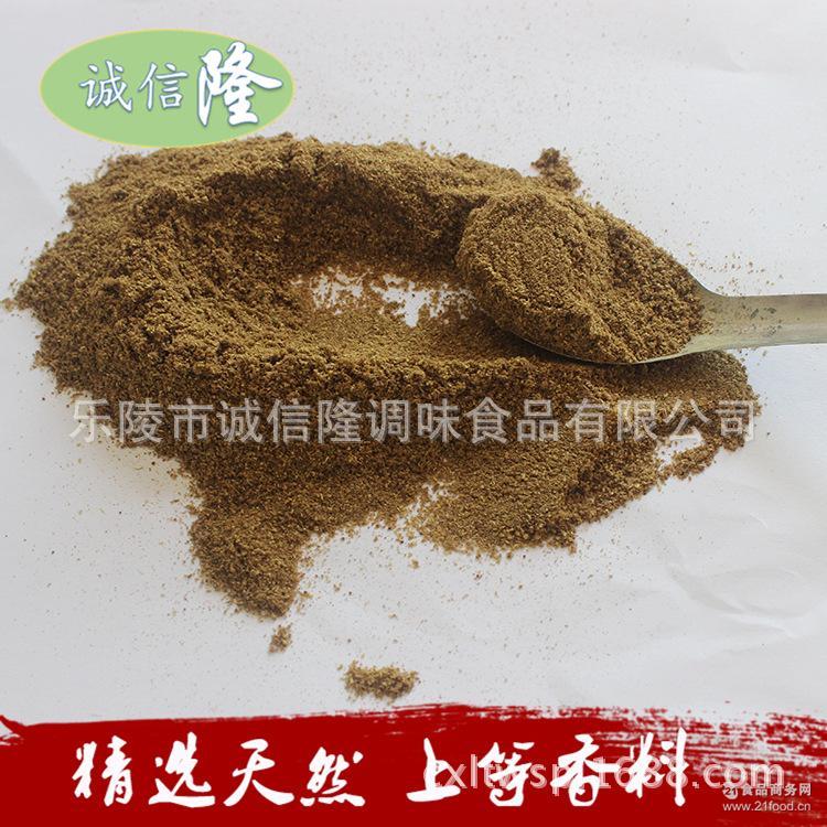 优质上等香料【图】 香料调味品 花椒粉 精选优质级别
