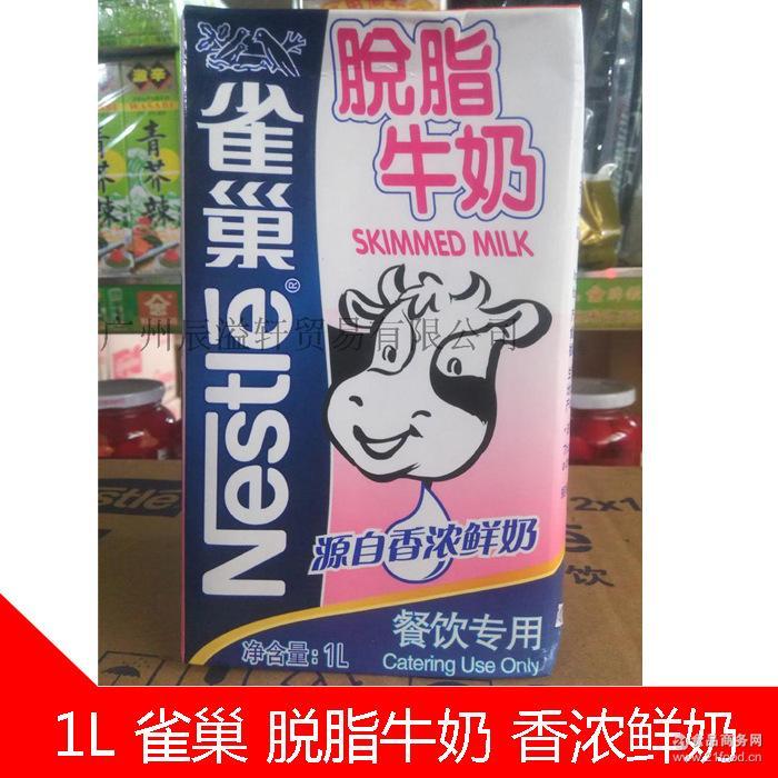 雀巢脱脂牛奶 咖啡餐饮 香浓鲜奶 不长胖的牛奶 1L*12盒 雀巢牛奶