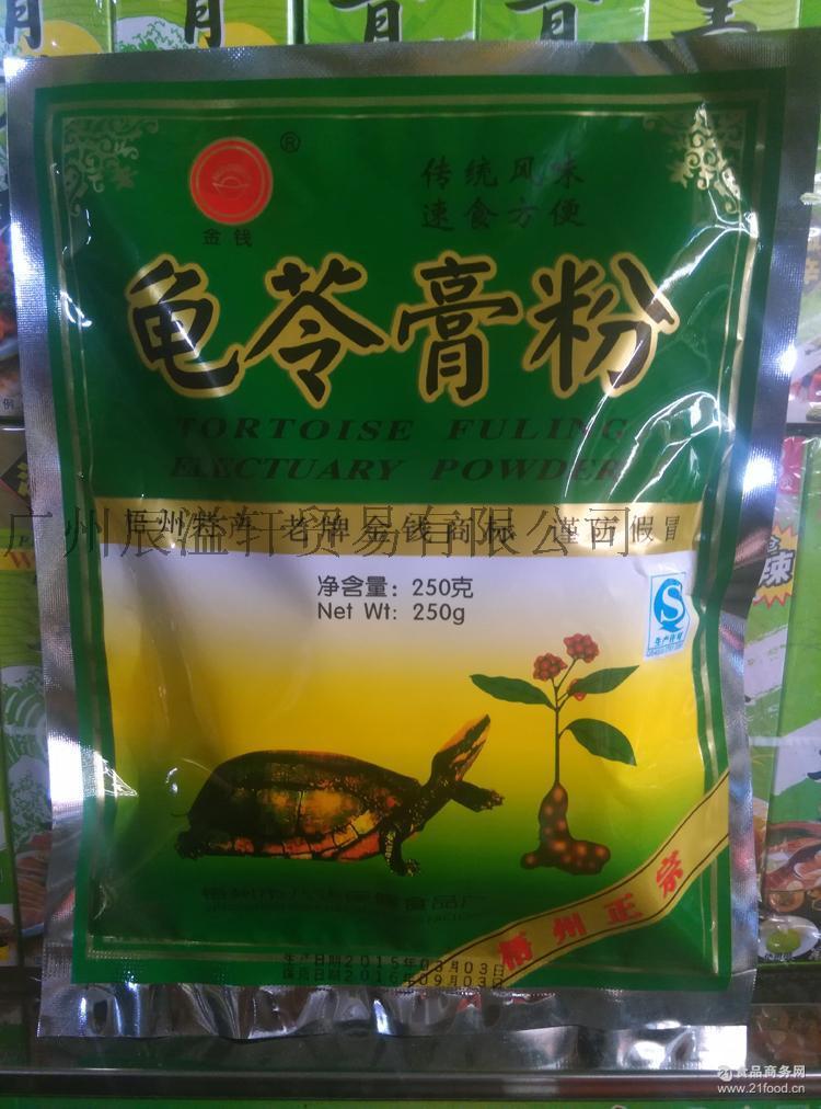 夏日果冻 凉饮品 茯苓 250g金钱龟苓膏粉 凉粉 传统风味素食方便