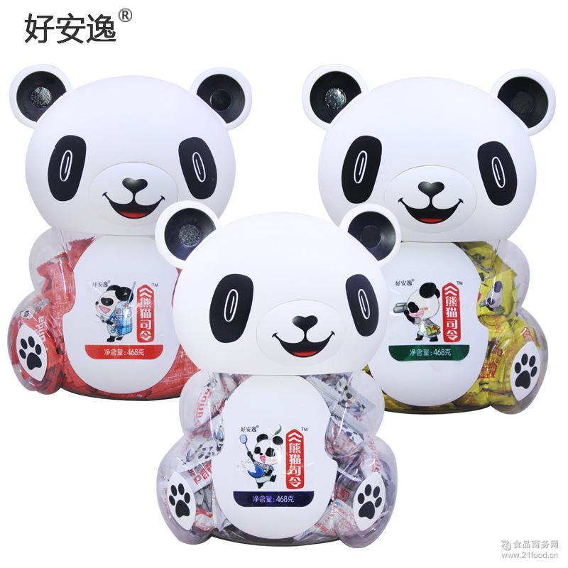 好安逸熊猫司令耗牛奶糖468g四川特产儿童几年存钱罐糖果休闲零食
