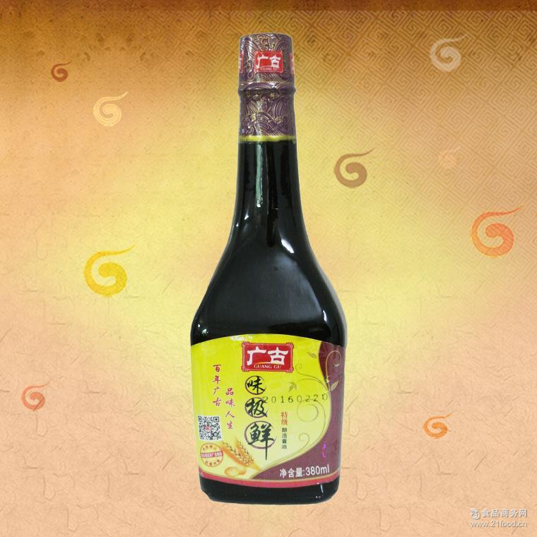 稳定货源厂家直销整箱批发特价广古380ml味极鲜优质精品调味品