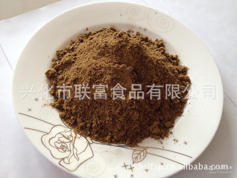 兴化联富食品供应芹菜籽粉 食品级香辛料