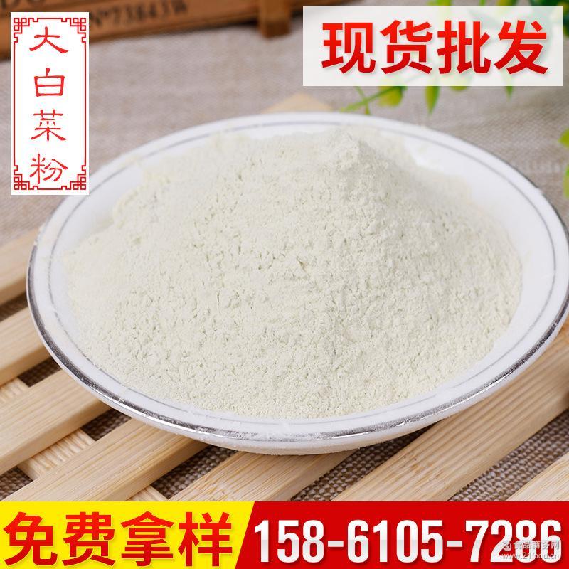 25kg/箱 【大白菜粉】香辛料脱水蔬菜餐饮原品现磨调味料