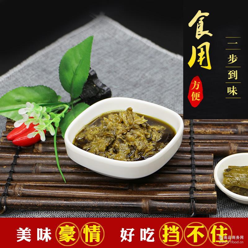 烩道调味品批发 米线调料老坛酸菜汤底料 米线开店调味打底配料