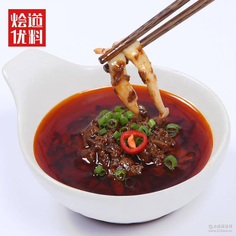 烩道调味品 火锅底料酱料500g 香菇酱 调料批发火锅蘸料招商 菌王