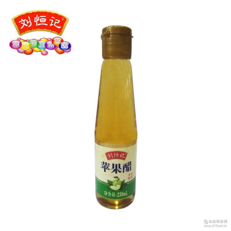 刘恒记苹果醋镇江特产厂家直销可委托加工生产