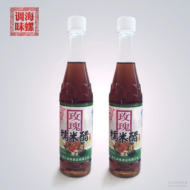 厂家直销 海螺江心牌玫瑰糯米醋 原汁调味品玫瑰香醋450ml*12