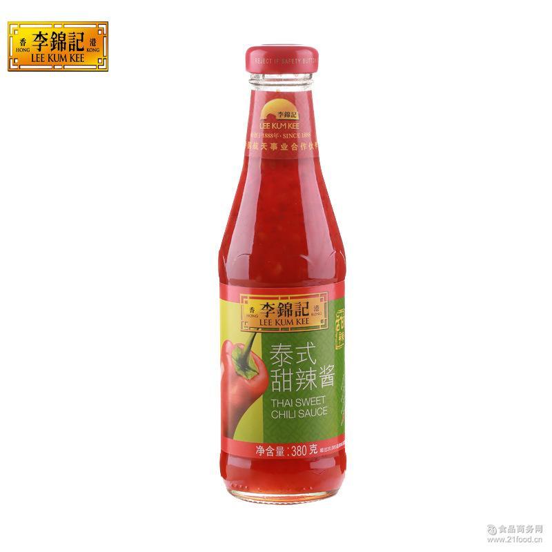 蘸料调料薯条鸡翅三明治 批发配送李锦记泰式甜辣酱380克
