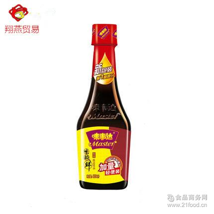 广州批发配送味事达味极鲜生抽老抽酱油800ml黄豆特级酿造酱油